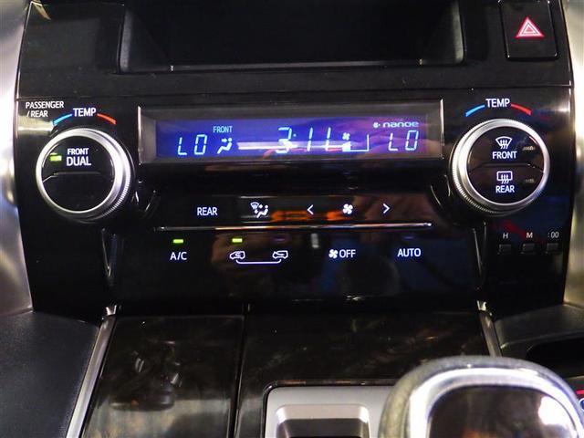【オートエアコン】・・・運転席側と助手席側それぞれ独立して温度設定が行えるオートエアコン。スイッチ一つで前席周辺の花粉を素早く取り除く花粉除去モードを搭載、所定時間作動後に自動的に通常モードに戻ります