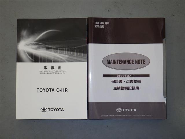HV G ワンオーナー車 タイヤ2本交換 純正メモリーナビ(15枚目)