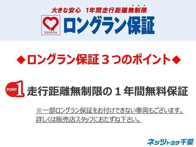 HV G ワンオーナー車 タイヤ2本交換 純正メモリーナビ(17枚目)