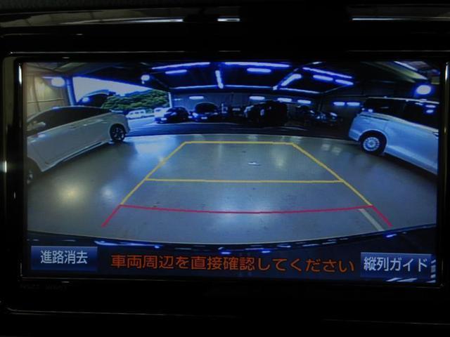 「トヨタ」「ヴィッツ」「コンパクトカー」「千葉県」の中古車9