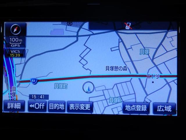 F 前歴当社社用車 純正メモリーナビ サポカー(7枚目)