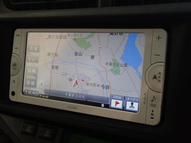 G ワンオーナー車純正メモリーナビ バックモニター(9枚目)