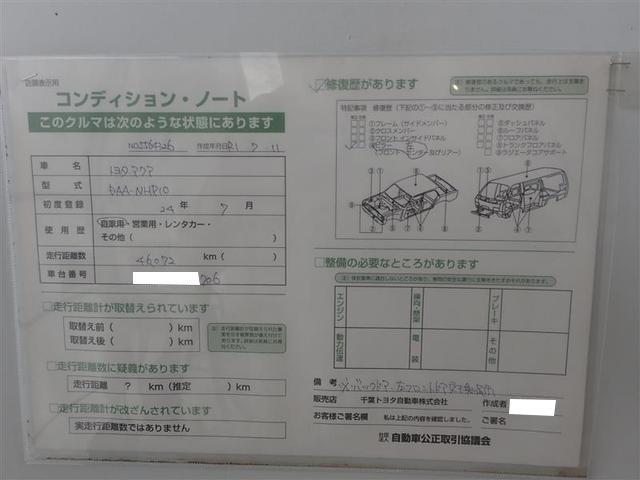 G ワンオーナー車純正メモリーナビ バックモニター(19枚目)