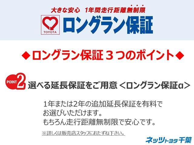X-アーバン 純正メモリーナビ バックモニター(20枚目)