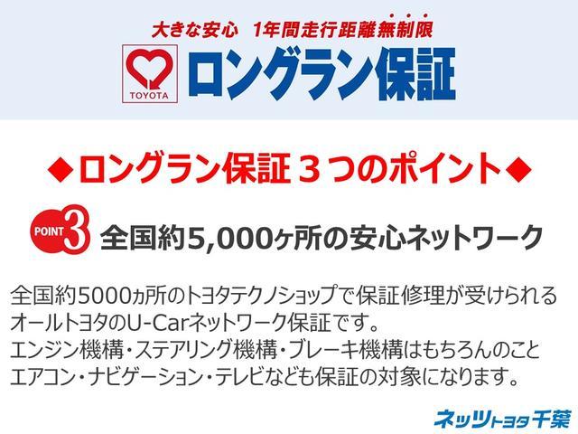 ハイブリッドF 前歴当社社用車 純正メモリーナビ(19枚目)