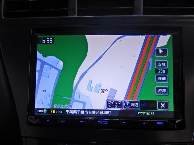 S ワンオーナー車 社外メモリーナビ バックモニター(7枚目)