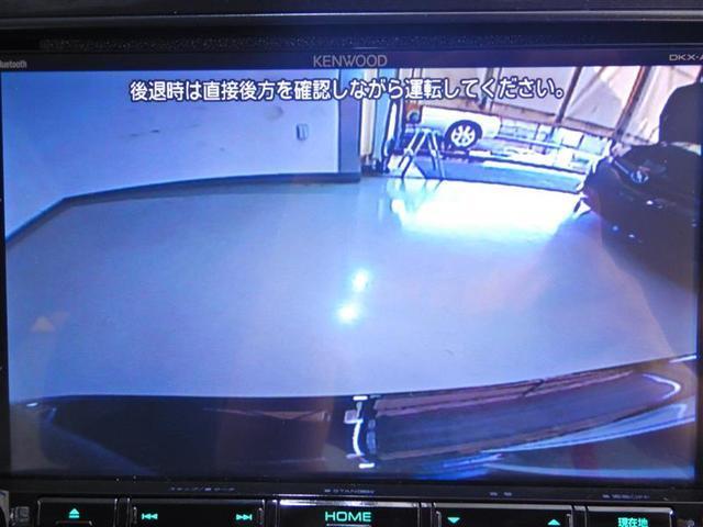 S ワンオーナー車 社外メモリーナビ バックモニター(8枚目)