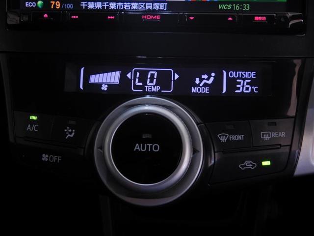 S ワンオーナー車 社外メモリーナビ バックモニター(13枚目)