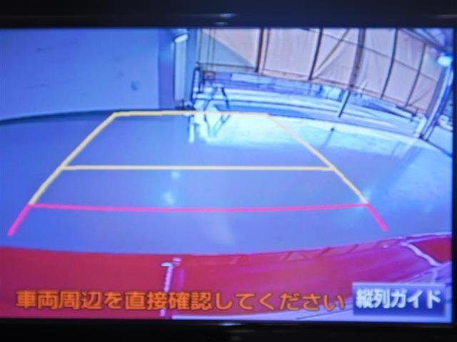 F 前歴当社社用車 純正メモリーナビ サポカー(8枚目)