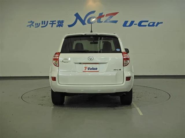 「トヨタ」「RAV4」「SUV・クロカン」「千葉県」の中古車5