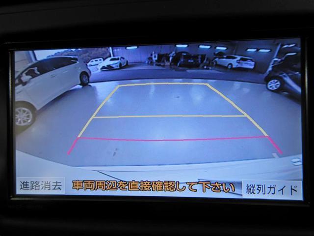 「トヨタ」「RAV4」「SUV・クロカン」「千葉県」の中古車8