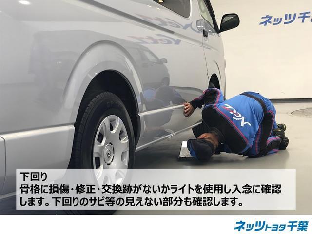 「トヨタ」「RAV4」「SUV・クロカン」「千葉県」の中古車43
