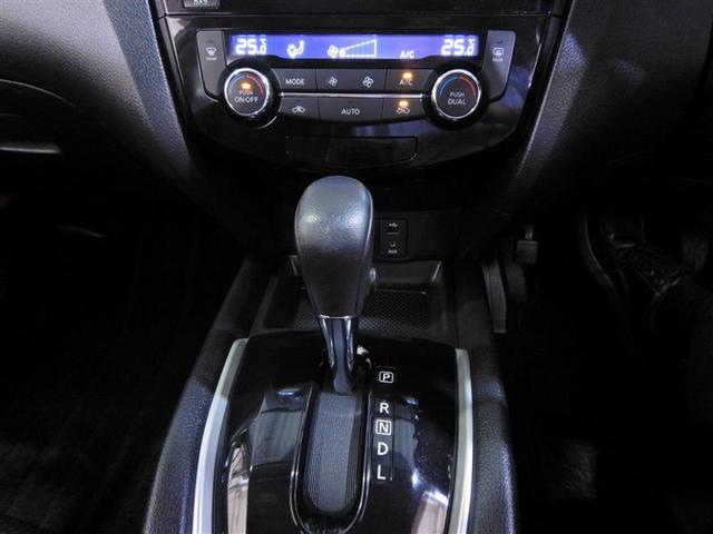 「日産」「エクストレイル」「SUV・クロカン」「千葉県」の中古車9