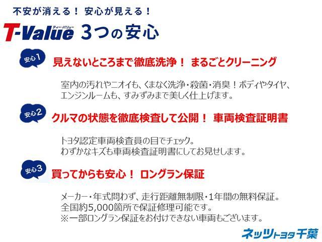 「日産」「エクストレイル」「SUV・クロカン」「千葉県」の中古車25