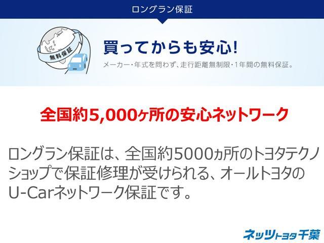 「日産」「エクストレイル」「SUV・クロカン」「千葉県」の中古車30