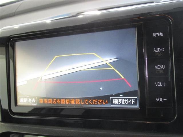 1.8Sモノトーン フルセグTV付きナビ バックカメラ(10枚目)