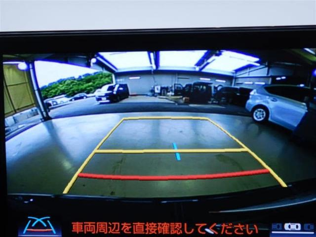 CT200h Fスポーツ 純正メモリーナビ(10枚目)