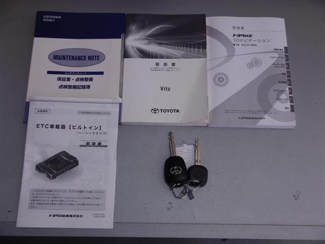 F タイヤ4本交換 純正メモリーナビ バックモニター(17枚目)