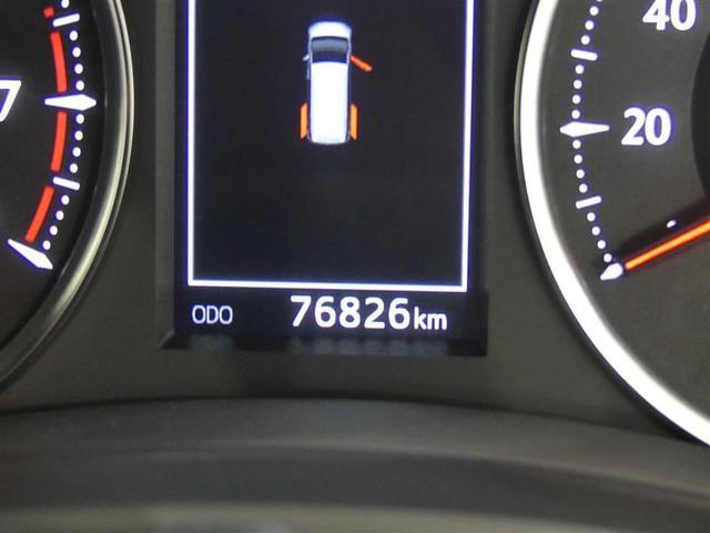 ZA ゴールデンアイズ タイヤ4本交換 純正メモリーナビ フルセグTV 後席モニター ドライブレコーダー(8枚目)