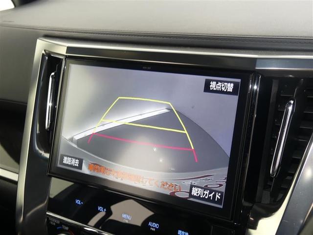 ZA ゴールデンアイズ タイヤ4本交換 純正メモリーナビ フルセグTV 後席モニター ドライブレコーダー(10枚目)