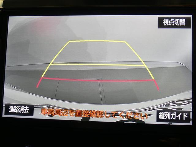 Z Gエディション ワンオーナー車 純正メモリーナビ フルセグTV 後席モニター 衝突軽減ブレーキ クルーズコントロール(10枚目)