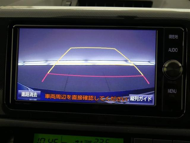 1.8S ワンオーナー車 純正メモリーナビ フルセグTV バックモニター HIDヘッドランプ(10枚目)