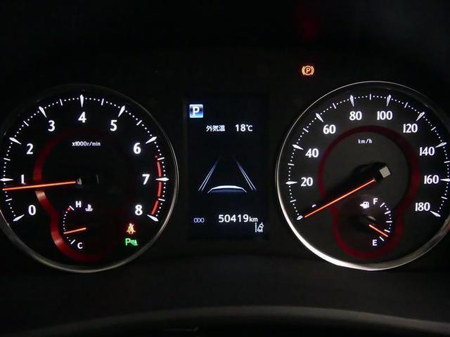 2.5Z Gエディション ワンオーナー車 タイヤ4本交換 純正メモリーナビ フルセグTV バックモニター 衝突軽減ブレーキ(8枚目)
