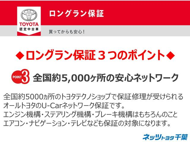 S メモリーナビ/フルセグ/バックカメラ/ETC(23枚目)