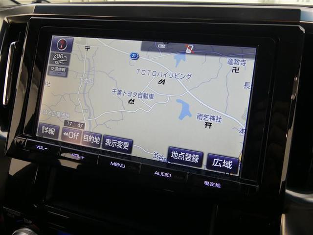 2.5Z ワンオーナー車 純正メモリーナビ フルセグTV 後席モニター 両側電動スライドドア ETC(9枚目)