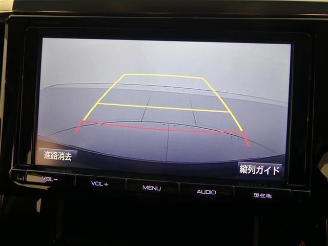 2.5Z ワンオーナー車 純正メモリーナビ フルセグTV 後席モニター 両側電動スライドドア ETC(10枚目)