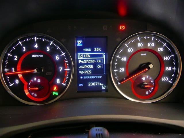 2.5Z Gエディション ワンオーナー車 タイヤ4本交換 純正メモリーナビ フルセグTV 後席モニター 衝突軽減ブレーキ クルーズコントロール(8枚目)