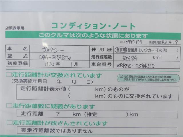 ZS フルセグ メモリーナビ バックカメラ ドラレコ 衝突被害軽減システム ETC 両側電動スライド LEDヘッドランプ 3列シート ウオークスルー ワンオーナー DVD再生 乗車定員8人 ナビ&TV CD(18枚目)