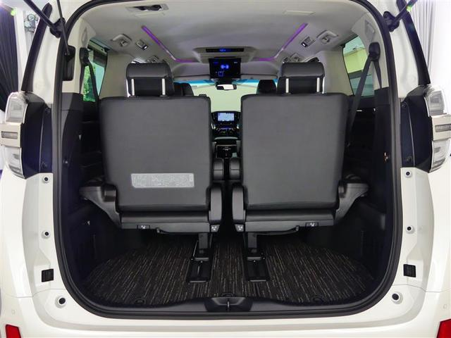 2.5Z Gエディション フルセグ メモリーナビ 後席モニター バックカメラ 衝突被害軽減システム ETC 両側電動スライド LEDヘッドランプ 3列シート DVD再生 ミュージックプレイヤー接続可 乗車定員7人 安全装備(8枚目)