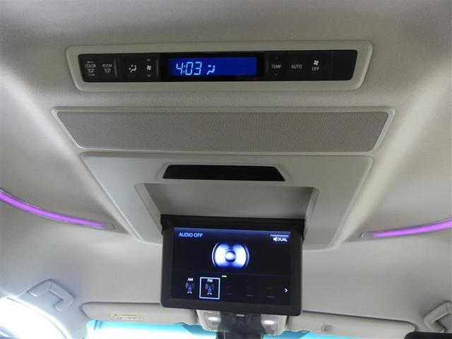 2.5Z Gエディション フルセグ メモリーナビ 後席モニター バックカメラ 衝突被害軽減システム ETC 両側電動スライド LEDヘッドランプ 3列シート DVD再生 ミュージックプレイヤー接続可 乗車定員7人 安全装備(11枚目)