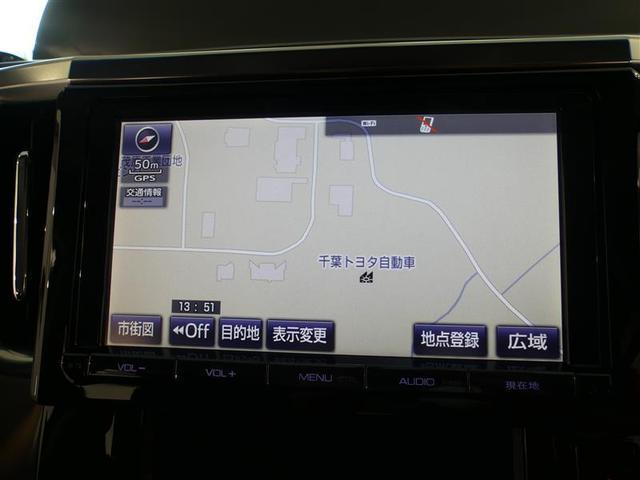 2.5Z フルセグ メモリーナビ バックカメラ ETC 両側電動スライド LEDヘッドランプ 3列シート ワンオーナー DVD再生 記録簿 乗車定員7人 安全装備 ナビ&TV CD アルミホイール 盗難防止装置(12枚目)