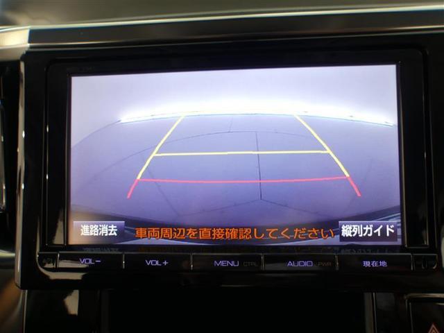 2.5Z フルセグ メモリーナビ バックカメラ ETC 両側電動スライド LEDヘッドランプ 3列シート ワンオーナー DVD再生 記録簿 乗車定員7人 安全装備 ナビ&TV CD アルミホイール 盗難防止装置(13枚目)