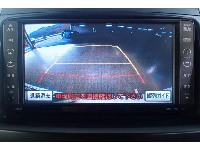 トヨタ ヴォクシー ZSHDDナビアナログテレビバックモニター