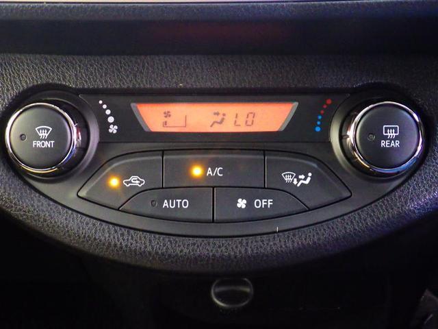 【エアコン】オートエアコン装備済み☆操作パネルも使いやすくラクラク簡単♪是非実際に試してみて下さいネ☆