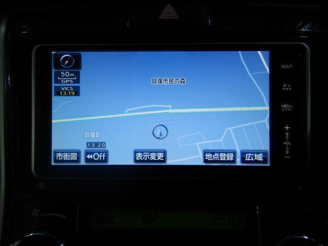 「トヨタ」「カローラフィールダー」「ステーションワゴン」「千葉県」の中古車7