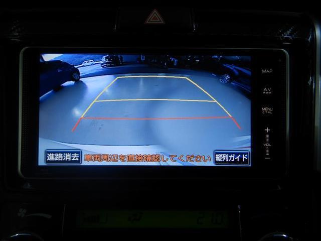 「トヨタ」「カローラフィールダー」「ステーションワゴン」「千葉県」の中古車8