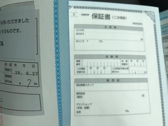 Sマイコーデ 【ハイブリッド保証付 診断書付】(19枚目)