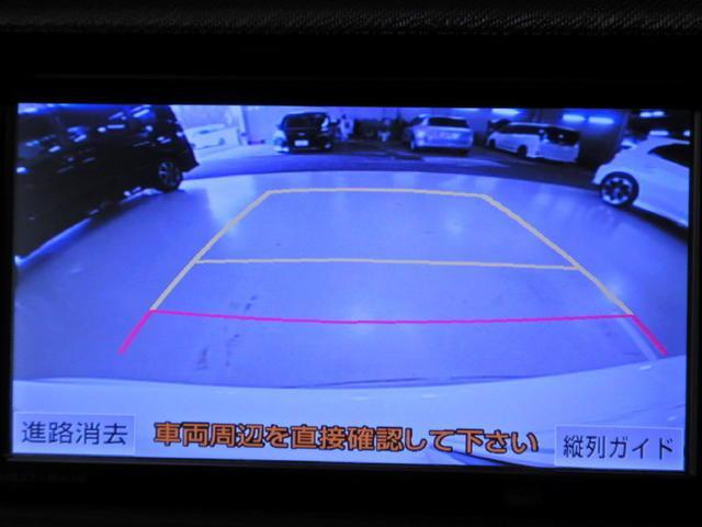 「トヨタ」「アクア」「コンパクトカー」「千葉県」の中古車9
