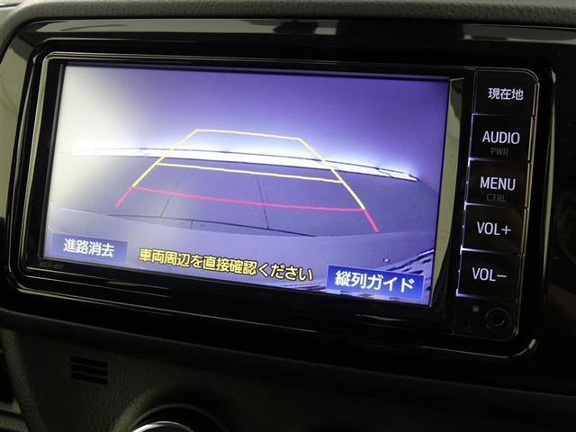 F セーフティーエディションIII トヨタ認定中古車 1年間走行無制限保証(16枚目)