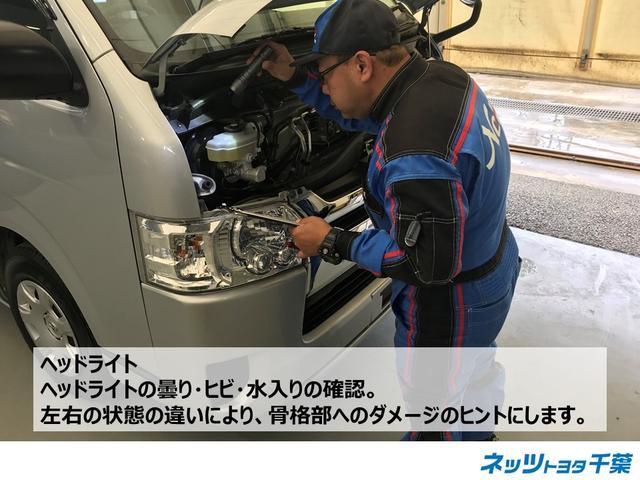 F セーフティーエディションIII トヨタ認定中古車 1年間走行無制限保証(39枚目)