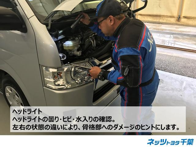 F セーフティーエディションII トヨタ認定中古車 1年間走行無制限保証(39枚目)