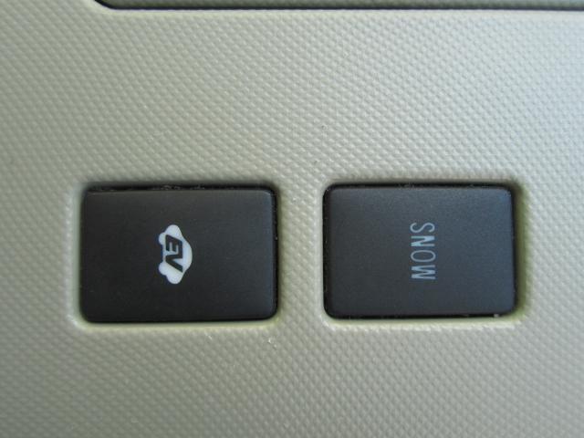 EVドライブモードスイッチ!