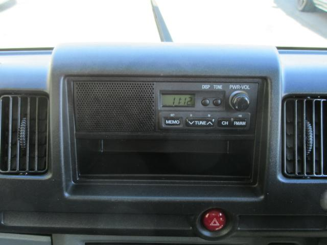 AMFMラジオ!