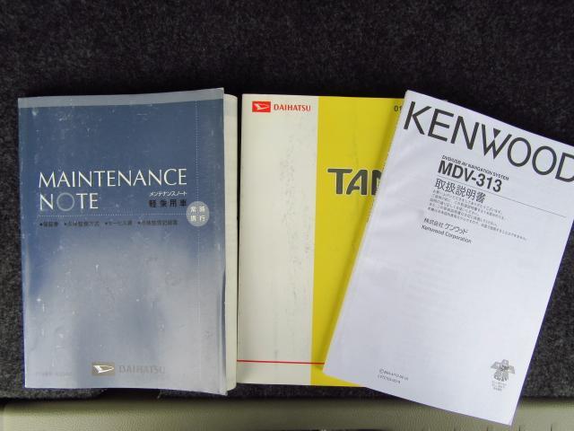 新車保証書 取扱説明書など揃ってます!!