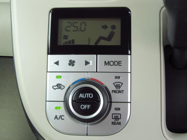 エアコンは便利なオートエアコンです♪