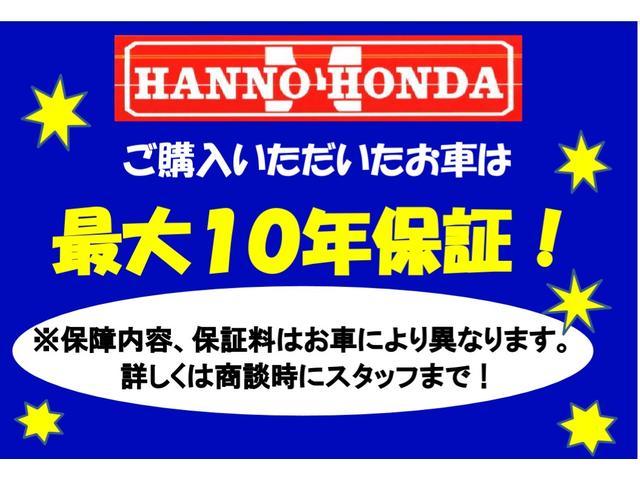 「プジョー」「308」「ステーションワゴン」「埼玉県」の中古車3